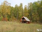 Скачать фото Земельные участки Участок ИЖС с домом на берегу Байкала! 66334444 в Иркутске