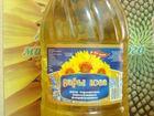 Смотреть фото Растительное масло Масло подсолнечное наливом (цистерна, бочки) 68262173 в Улан-Удэ