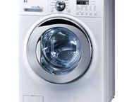 Ремонт стиральных машин Частная мастерская предлагает быстрый и недорогой ремонт