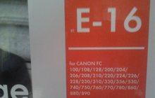 Продаю новые картриджи для копиров Canon