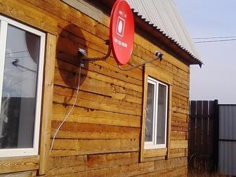 Смотреть изображение  Продам дом ! Исток 700 тыс, руб 67371544 в Улан-Удэ