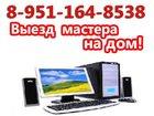 Изображение в Компьютеры Ремонт компьютерной техники Профессиональный ремонт любой сложности, в Ульяновске 100