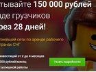 Изображение в   Как стать миллионером в кризис? Станьте партнером в Ульяновске 99000