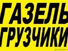 Фото в   Здравствуйте, хотим предложить вам свои услуги: в Ульяновске 250