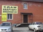 Новое фото Коммерческая недвижимость цокольный этаж 34327886 в Ульяновске