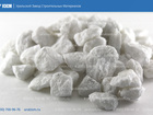 Просмотреть foto  Мраморный щебень Фракции от 2 до 40 мм высокого качества от производителя, 34849878 в Ульяновске