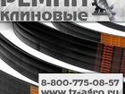 Фотография в   Импортные ремни от Европейских заводов предлагает в Ульяновске 115