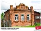 Изображение в Недвижимость Продажа домов красн кирпич , пластик окна, внутри нужен в Ульяновске 70000