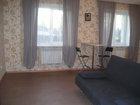 Новое фотографию  аренда квартир 36651478 в Ульяновске
