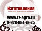 Скачать бесплатно foto  уплотнение стыков трубы 37711900 в Ульяновске