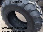 Скачать фотографию Шины Шины 16, 9-24 12PR TL MS904, шины 16, 9-28 12PR TL MS903 для экскаваторов 37883274 в Ульяновске