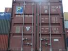 Просмотреть фотографию Контейнеровоз Продам б/у 20 футовые, контейнеры в Ульяновске 37900621 в Ульяновске