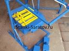 Смотреть фото Строительство домов Вибростанок для изготовления шлакоблоков Марс-универсал 37946981 в Ульяновске