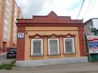 Новое foto Коммерческая недвижимость Одноэтажное здание в Центре под офис  38845105 в Ульяновске