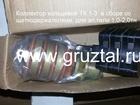 Смотреть фотографию Ремонт, отделка Продаем: Токосборники, Коллекторы, Щеткодержатели и комплектующие для электродвигателей краново-металлургических серий МТF, МТН, 39465206 в Ульяновске