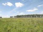 Смотреть изображение Земельные участки Земельный участок 39630709 в Ульяновске