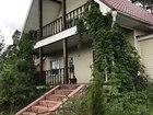 Новое фото  Двухэтажный дом 200 кв, м, и баня с бассейном на участке 20 соток, 43229247 в Ульяновске