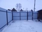Увидеть фото Дома Дом в районном центре в 60 километрах от областного центра 69114084 в Ульяновске