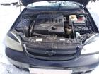 Скачать бесплатно фотографию Аварийные авто Chevrolet Lacetti Год: 2008 Цена: 120000 р, 69522155 в Ульяновске