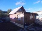 Скачать фото Дома Пол-дома ундоровской курортной зоне 69659279 в Ульяновске