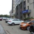 Торговое помещение, 919, 7 м²