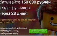 Выгодный бизнес для Ульяновска
