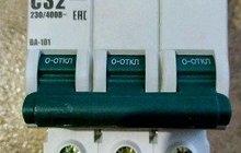 3х фазный автомат на 32 А