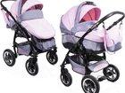 Увидеть фотографию Товары для новорожденных продается коляска ЛЕОМОЕ СЧАСТЬЕ2в1 32908777 в Урае