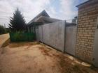 ПАО Сбербанк реализует имущество:  Объект (ID I3415646) : жи