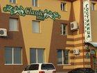 Фотография в Отдых, путешествия, туризм Гостиницы, отели Отель «Классик» расположен в центре города в Уссурийске 2800