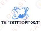 Просмотреть фотографию  Железнодорожные перевозки, 33800031 в Уссурийске