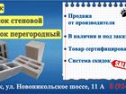 Изображение в Строительство и ремонт Строительные материалы Пескоблок стеновой, перегородочный, вентблок. в Уссурийске 0