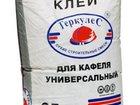 Новое изображение Отделочные материалы Для всех тех, кто занимается ремонтом или строительством 33859566 в Шарыпово