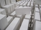 Новое изображение  ,Блок газосиликатный, доставка 50050068 в Валуйках