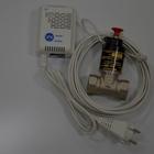 Система контроля загазованности СКЗ-Кристалл-1 Ду20НД (СН4)-СТ