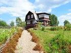 Увидеть фото  Продам дом в Валдайском районе деревня Брод 36598815 в Великом Новгороде