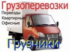 Фотография в   компания53 Грузчика принимает заказы  Трезвые, в Великом Новгороде 300