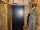 Скачать foto  Сдам светлую комнату 20м на длительный срок 63924030 в Великом Новгороде
