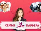 Фото в Дополнительный заработок, подработка Работа на дому Ищу активных и целеустремленных сотрудников в Москве 0