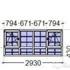 Окно пластиковое двухкамерное 70-го профиля 1.40 н