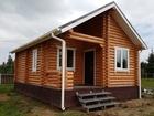 Смотреть фотографию Строительство домов Дома, бани, беседки из оцилиндрованного бревна 66603284 в Вязьме