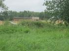 Новое фотографию  Земельный участок 15, 5 сот, под ИЖС 67147790 в Вязьме