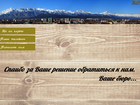 Смотреть фотографию  Региональное бюро НЕДВИЖИМОСТЬ АЛАНИИ 36614891 в Владикавказе