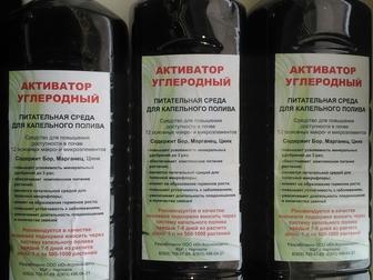 Свежее foto Корм для животных Активатор роста 34672668 в Владикавказе