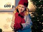 Изображение в Одежда и обувь, аксессуары Аксессуары Шапочка и шарфик для малышки до 1-1, 5 лет. в Владимире 600