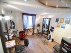 Уникальное фото Салоны красоты Продажа салона красоты бизнес класса Аделайн с помещением 32518224 в Владимире