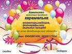 Увидеть фотографию  ПРОВЕДЕНИЕ ПРАЗДНИКОВ 32589573 в Владимире