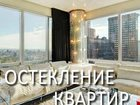 Свежее изображение  Окна, Двери, Витражи, Фасады, Лоджии, Ламинация, 32970869 в Владимире