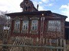 Свежее фото Загородные дома Продам дом во Владимирской области 32992639 в Владимире
