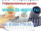Скачать бесплатно фотографию  Шланг с металлической оплеткой 33042196 в Владимире